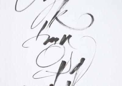 calligraphy_3